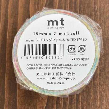 mt マスキングテープ  スプリングフォルム