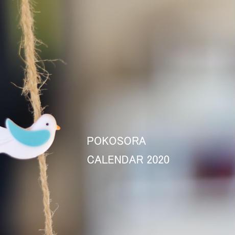 【送料無料】2020年『pokosora』壁掛けカレンダー