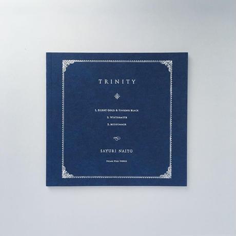 内藤さゆり写真集『TRINITY』