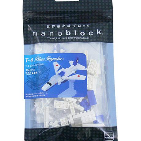 ナノブロック ブルーインパルス