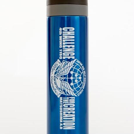 ブルーインパルス 真空ステンレスボトル