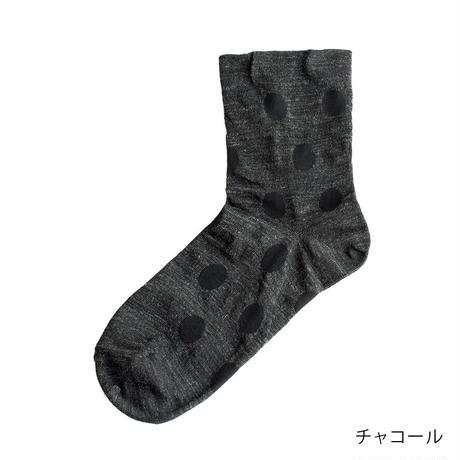 ラミー ドット ソックス / Homie ホミー / H-056