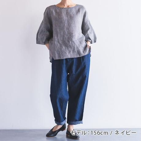 Heavenly ヘブンリー / コットンリネンデニムテーパードパンツ(全2色)/ 2135121