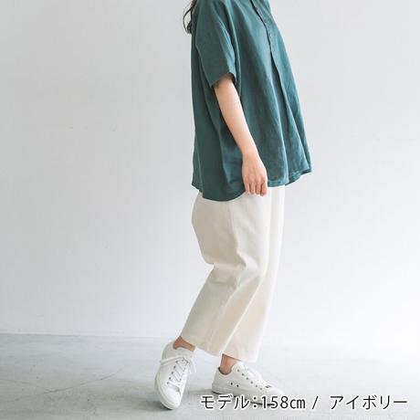 【在庫限り】カツラギフロントポケットパンツ / Heavenly ヘブンリー / 2123141