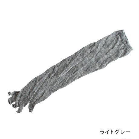 リネン ロング グローブ / Homie ホミー / HA-004