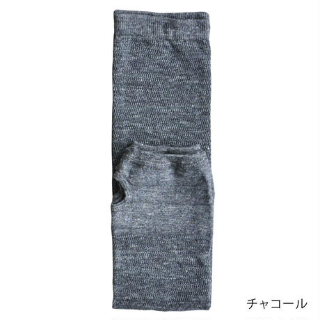 リネン メッシュ アームカバー / Homie ホミー / HA-001