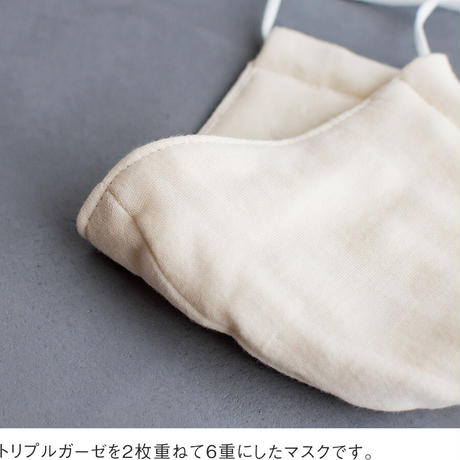 ガーゼマスク(ポーチ付き) Homie H-052