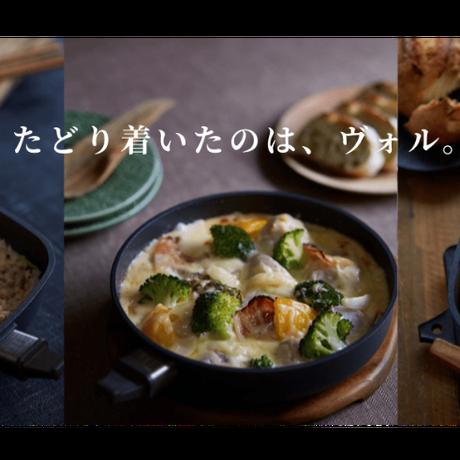 【zoomオンラインレッスン】10/1  フライパンで作る!イタリアンマンマ料理教室