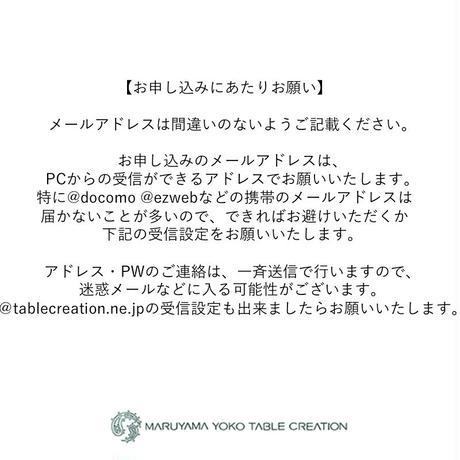 【zoomでオンラインレッスン】7/7 アートフラワーで紫陽花リース  〜グリーン〜
