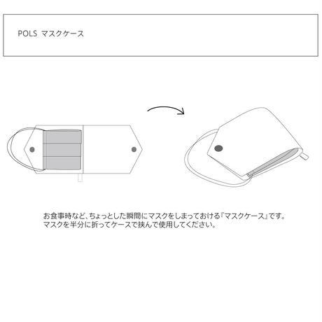 - Tsuki -         POLSマスクケース   col:レモン