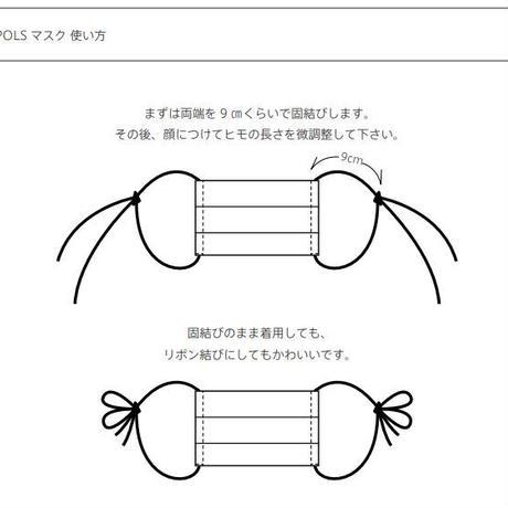 - Tsuki -  POLSマスク    col:ピンクブルー