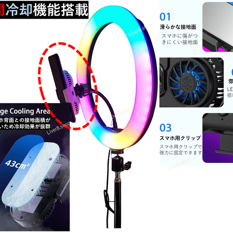 12inRing Light with  high cool fan&remoto 12インチリングライト高冷却機能&リモコン