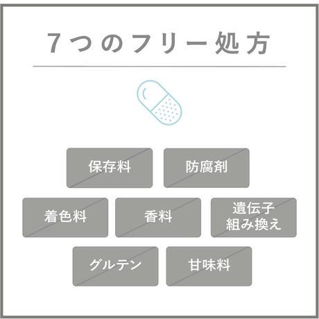 2袋セット プライム水素サプリメント