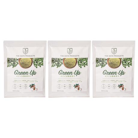 3袋セット Green Up モリンガ酵素青汁