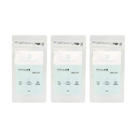 3袋セット プライム水素サプリメント