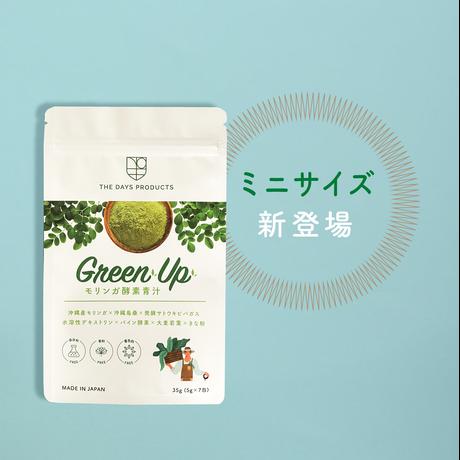 【お試しサイズ】Green Up モリンガ酵素青汁 7包入り