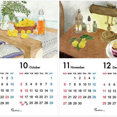 2022 壁掛けカレンダー