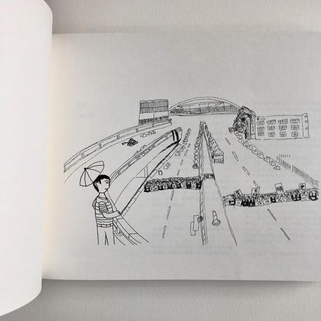 美藝畫報社|雨傘見聞録