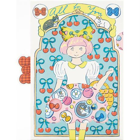 北澤平祐/ 3. スカート(グリーティングカード)