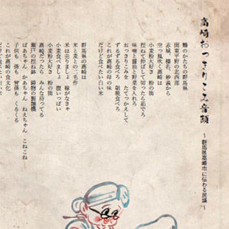 趣味の製麺 / バックナンバー