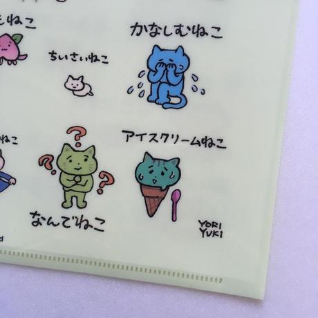 イケガミヨリユキ/ コヤンイクリアフォルダ
