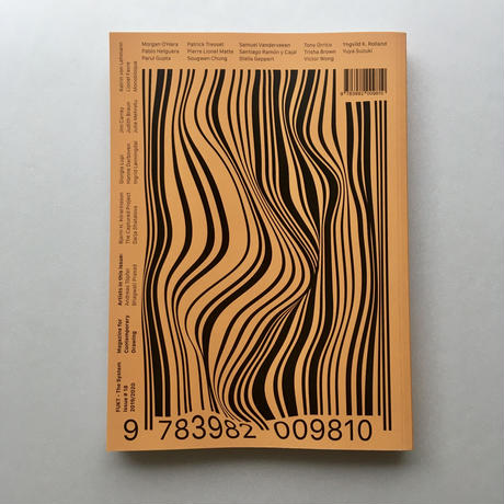 FUKT Magazine #18 - The System Issue