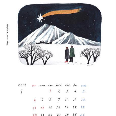 【予約】西淑2019カレンダー