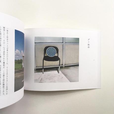 バス停と椅子