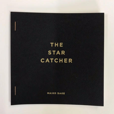 嶽まいこ「THE STAR CATCHER」