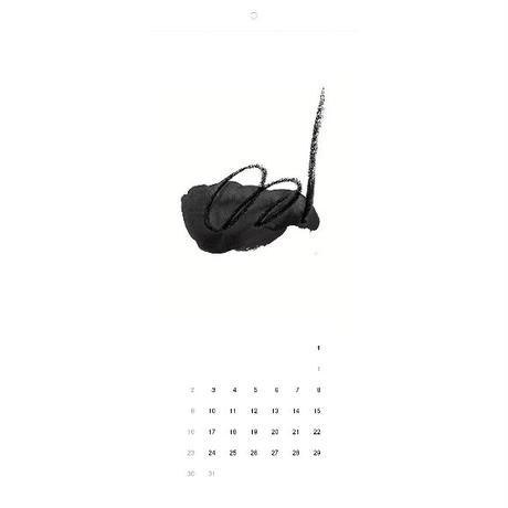 予約   池多亜沙子 Ikeda Asako/ 2022 墨象カレンダー