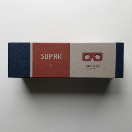 マティアシュ・タンチチュ/ 3DPRK (2nd edition)