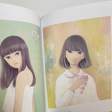 【サイン入り】谷川千佳/ 約束