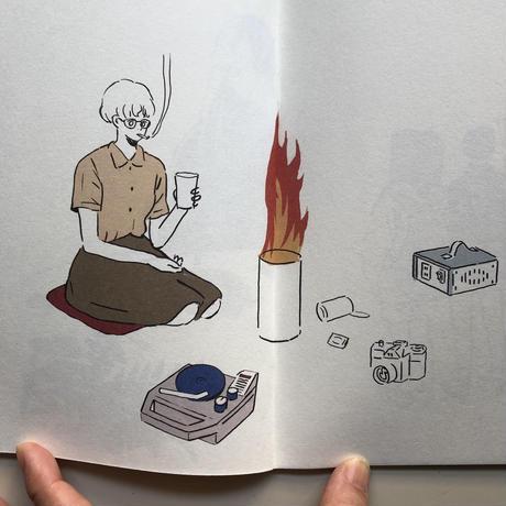 タバコブックス/ tabacobooks|タバコとフライドエッグ