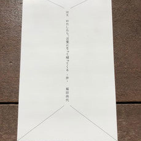 5e8a9ac5e20b046d548d0920