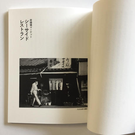 雑居雑感 vol.1