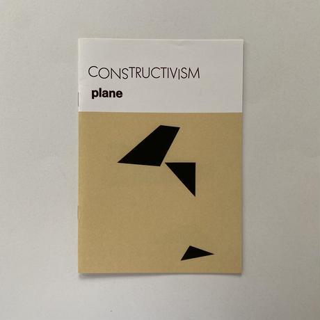 Miwa Sugai|CONSTRUCTIVISM plane