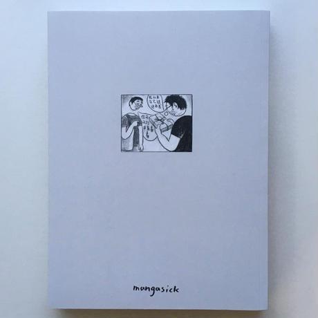煙囪 漫画集 | YAN CONG COMICS 2012-2020
