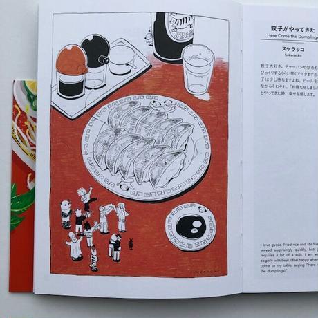 MY FAVORITE ASIAN FOOD