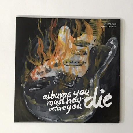 L2C / Albums you must hear before you die
