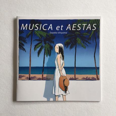 【イラスト署名入】石山さやか / MUSICA et AESTAS