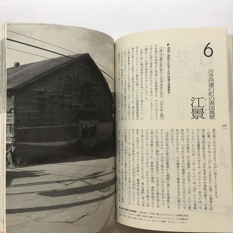 韓国古い街の路地を歩く