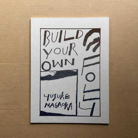 永岡裕介/ BUILD YOUR OWN FOLLY