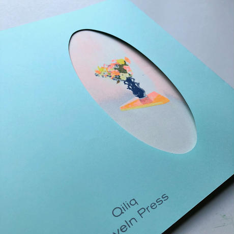 Qiliq|The Leak of Breath