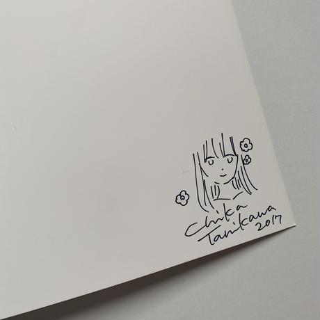 【サイン入り】谷川千佳/ 名前はいらない