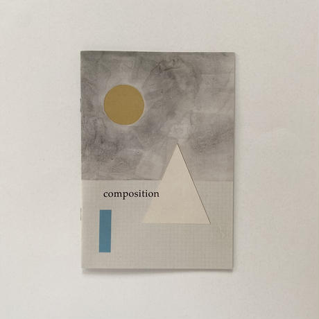 Miwa Sugai composition