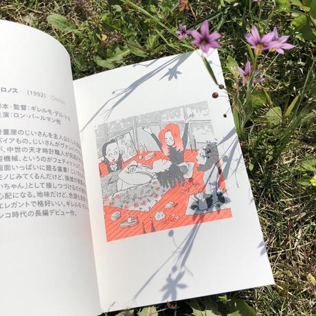 【サイン入】 MISSISSIPPI | CINEMA WALK #2