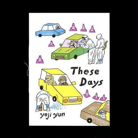 yeji yun/ These Days
