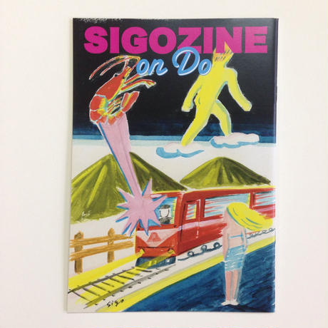 SIGOZINE「on Do」