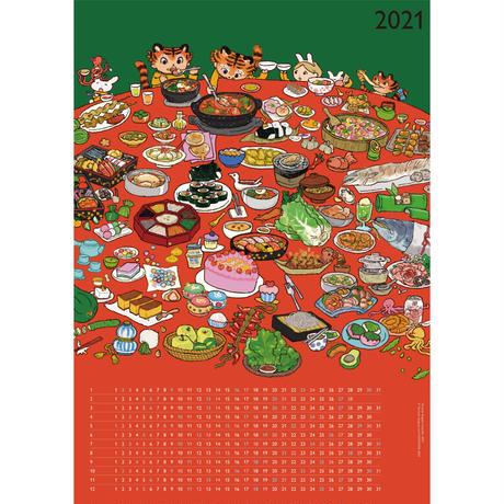 ★2つ折り イケガミヨリユキ/ 日韓ごちそう2021カレンダー