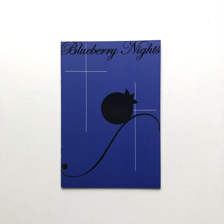 Re Re/ Blueberry Nights